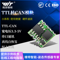 TTL Porta Serial Módulo CAN  Sensor De Montagem  STM32  Processador de Alto Desempenho|Automação predial| |  -