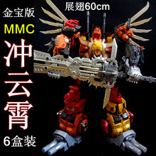 Transformation Upgrade edition Jinbao MMC Predaking Feral Rex  Figure Toy