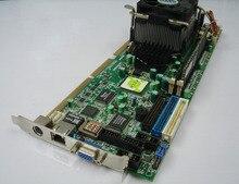 Industrial Motherboard 845 Fan Adv-an-tech Base Plate