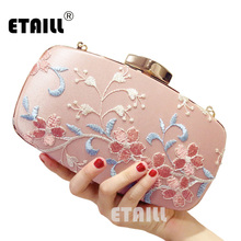 ETAILL Pink Flower Embroidered Evening Bags for Party Wedding Silk Banquet Purse Girls Shoulder Crossbody Chain Clutch bag