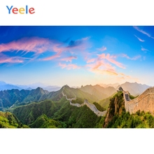 Yeele Landscape Mount Great Wall Photocall Painting Photography Backdrops Personalized Photographic Backgrounds For Photo Studio