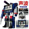 No retail box ko Transformations G1 Soundwave Figure Toy with tracking