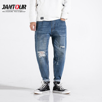 Jantour 2019 spring summer new quality blue hole jeans men fashion haren loose pants Hip hop trousers male large size 28 40 42