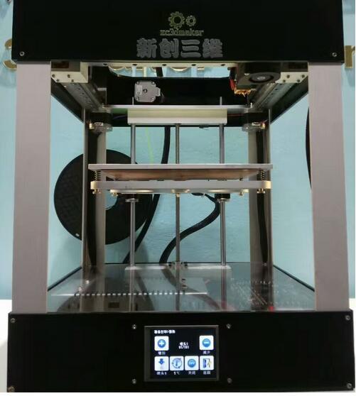 Future 3D printers large size high precision home business enterprise education diy 3D printer