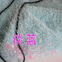 Light Blue Yushu Velvet Plush Fabric Flannelet Material Handmade Yushu Fleece Sold By The Yard Free