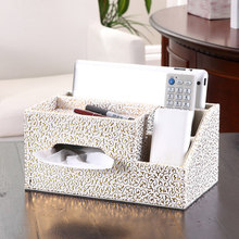 Multifunctional tissue pumping box PU leather living room coffee table desktop remote control storage