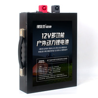 12V 100AH LiFePo4 battery large capacity lithium iron phosphate battery pack with metal casing LED lighting cigarette lighter