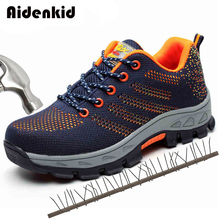 AIDENKID lightweight breathable mens safety shoes steel toe work anti-mite construction sports