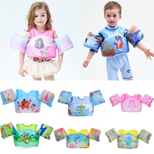 2-6 Year Old baby swim rings Foam Cartoon Baby Arm Ring Life Jacket Vest ring Puddle Jumper Child For Swimming Water Sports