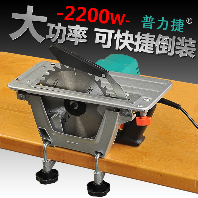 Woodworking Tools 7 Inch 9 Multifunction Portable Electric Circular Saw Table Flip Cutting In Saws From