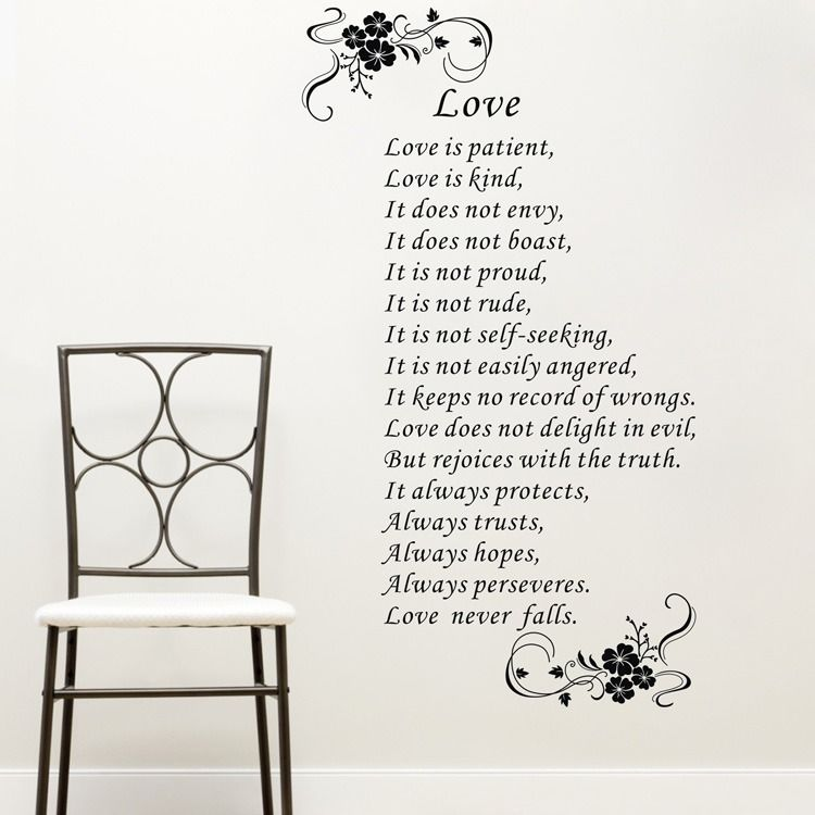 Ps Love Is Patient Love Is Kind Home Decor Famous Inspirational Wall Decals Love Quotes Bible Wedding Decorative Art Stickers In Wall Stickers From Home