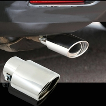 Car Exhaust Tail Pipe Muffler Round Tip Stainless Steel Chrome Rear Throat Liner Accessories