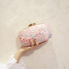 Angelatracy 2019 New Arrival Floral Flower Fashion Embroidery Pink Korea Evening Bag Party Lady Metal Frame Messenger Flap