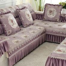Новые утолщенные чехлы для диванов жаккардовые Цветочные полотенца для диванов Нескользящие секционные чехлы для диванов домашний текстиль dec almofadas