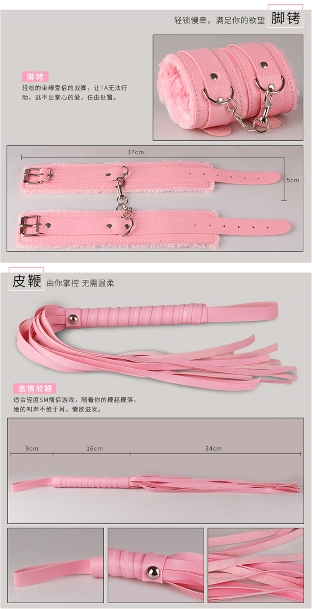 Sex Bondage Kit Set 10 Pcs Sexy Product Set Adult Games Toys Set Hand Cuffs Footcuff Whip Rope Blindfold Couples Erotic Toys 10