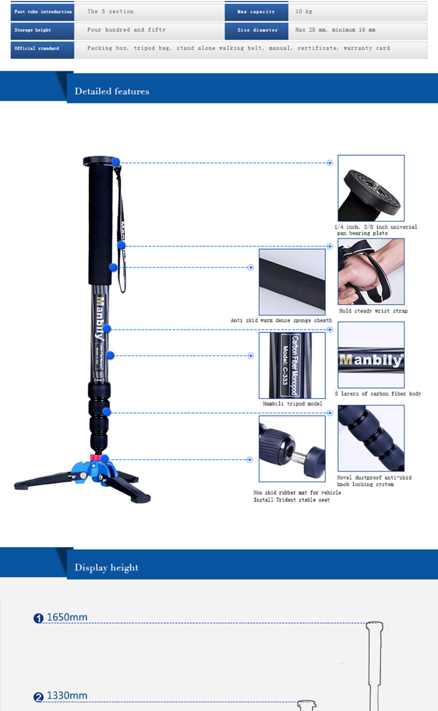 Manbily C-333 Professional Carbon Fiber Portable Travel Monopod Bracket can Stand with Mini Tripod Base for Digital DSLR Camera