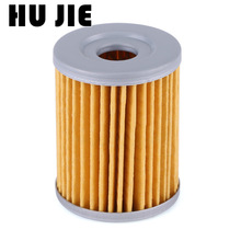 1 x Motorcycle Oil Filter For Suzuki AN250 400 AN 250 AN 400 Burgman 1999 2006 00 01 02 03 04 05