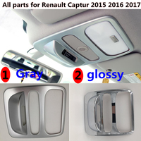 High Quality Car Cover Stick ABS Chrome Front Head Read Reading Switch Light Lamp Frame Trim