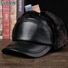 SILOQIN Genuine Leather Hat Winter Mens Cap Bomber Hats Extra Thicker Plus Velvet Warm Sheepskin Earmuffs For Men Dad Caps