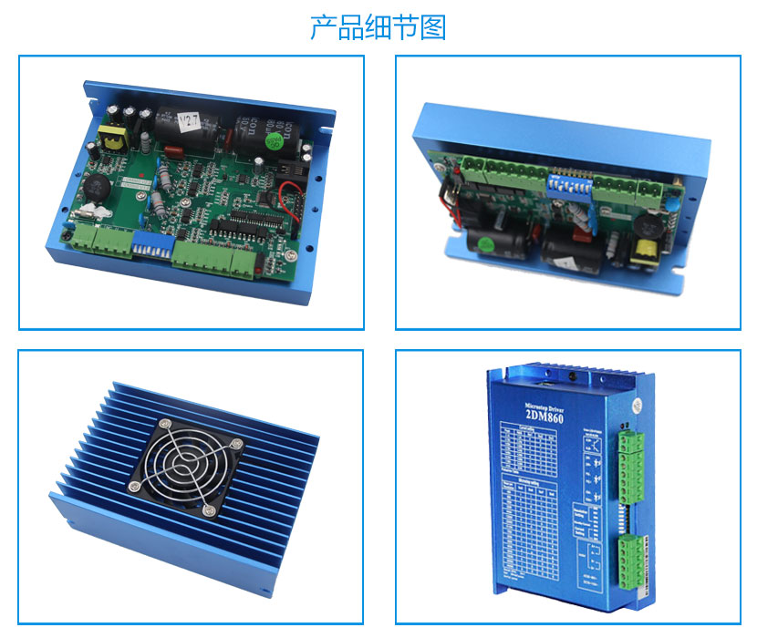 2-Phase Stepper Driver MA860-DSP 24V-80VDC or VAC16-70VAC Output 6A Current NEMA 34 Motor new nema 23 stepper motor driver m542 dsp work 24v 50vdc output 1 0a 4 2a current dsp design low noise precision low costs