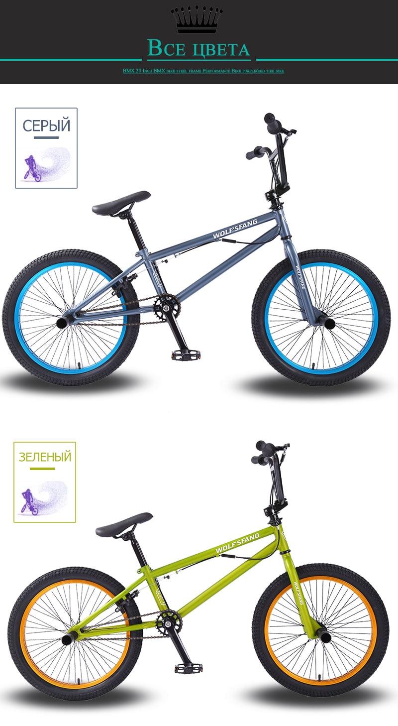 HTB1WOXbeEGF3KVjSZFoq6zmpFXaF Wolf's fang Bicycle bmx Mountain bike Road bikes mtb Bmx Bikes Front Caliper Brake Rear V Brake bicycles Free shipping