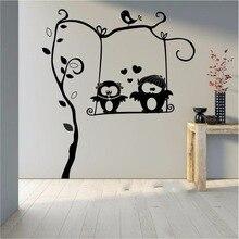Cute Owl on Branch Childrens Room Decor Kids Vinyl Wall Sticker Decal Nursery Baby Bedroom Murals Playroom