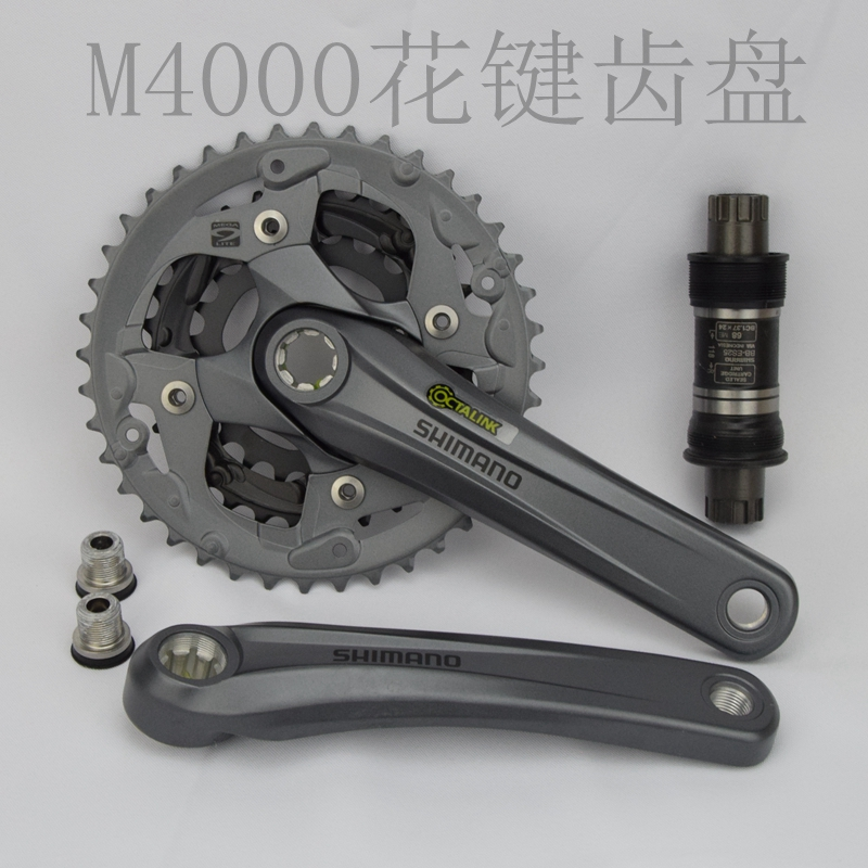 FLASH SALE] shimano Alivio M4050 M4000 3x9 Speed Crank