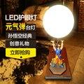 KNL HOBBY Dragon Ball LED desk lamp explosion models do hand strength Monkey bomb led Eye Spot shipping creative birthday gift