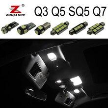 Белый Canbus безошибочный светодиодный светильник для салона купола Карта комплект для Audi Q3 Q5 SQ5 Q7