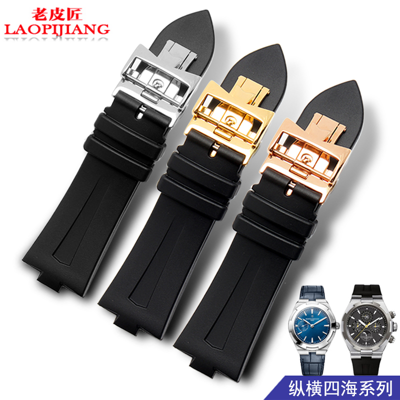 Hot Sale High quality deployment rubber <font><b>watch</b></font> <font><b>strap</b></font> Black <font><b>PVD</b></font> Stainless buckle rubber Watchbands rubber for V C 47450/000W-9511 image