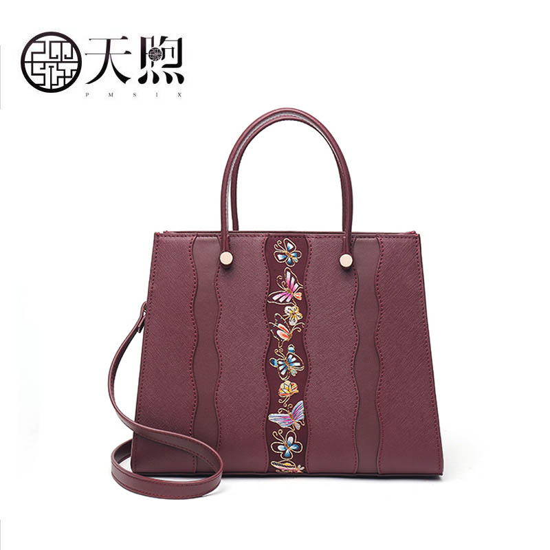 Pmsix Hand-embroidered bag female 2018 new autumn and winter fashion atmosphere handbag Ethnic style simple ladies shoulder bag
