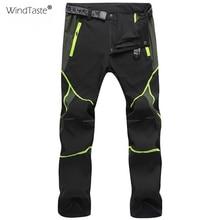 WindTaste мужские и женские походные брюки летние быстросохнущие дышащие брюки водонепроницаемые уличные треккинговые мужские женские эластичные брюки KA036