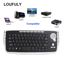 Loufuly Keyboard Wireless 2.4G Trackball With Fly Air Mouse Multifunctional For Android TV BOX Scroll Wheel Desktop