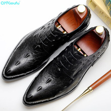 Men's formal crocodile shoes Genuine Leather Male Wedding Party Office Men dress shoe pointed toe oxford shoes for men стоимость
