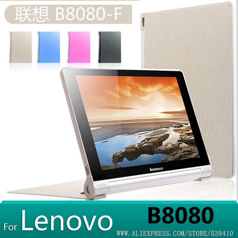 Luxury design stand Leather Case Smart Cover case For Lenovo Yoga 10 HD B8080 B8080-f B8080-HV B8080-H Tablet 10.1 +Screen Film luxury pu leather cover case for lenovo yoga tablet2 830f tablet cover case for yoga tab3 850f case screen protector stylus pen