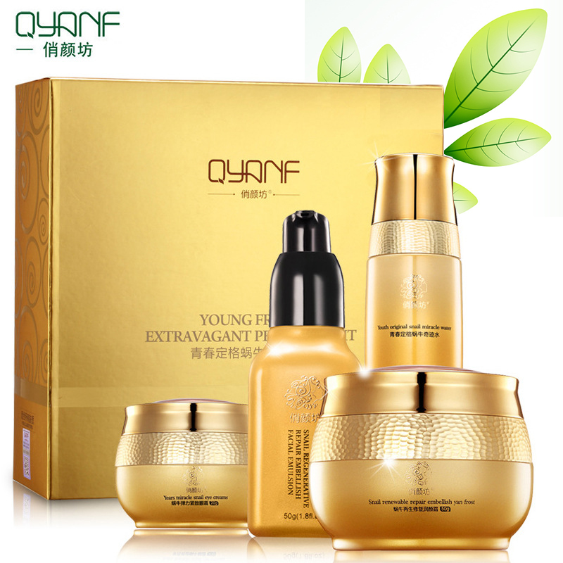 QYF Snail Whitening Skin Face Care miracle glow Whitening Lift Firming Moisturizing Anti Wrinkle Face Cream skin care laikou collagen emulsion whitening oil control shrink pores moisturizing anti wrinkle beauty face care lotion cream