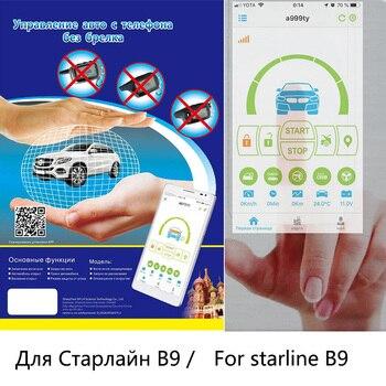 B9 GSM Alarm Mobile phone control car Starline B9 GPS Two way anti-theft device control box for Starline B9 Car Alarm System
