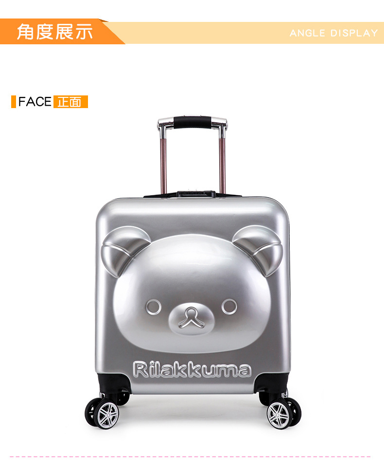 5cd02f86a9af Children s Suitcase 18/20inch PC girl cartoon Pull rod box trolley case 3D  child Travel luggage anime Kids suitcase with wheels
