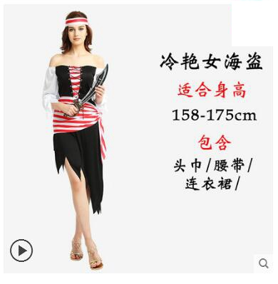 Pirate Costume For Women Adult Halloween Costumes Carnival Clothing Fancy Dress Caribbean Pirates Costume Masquerade in Movie TV costumes from Novelty Special Use