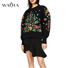 2017 New Autumn Harajuku Hoodies plant Embroidery Lantern Sleeve Loose Striped Women Sweatshirt Girl Vintage Elegant Casual Tops