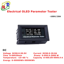 RD 100 v/20A 7в1 OLED Многофункциональный тестер напряжения, тока, времени, температуры, емкости вольтметр, амперметр, Электрический измеритель белого цвета