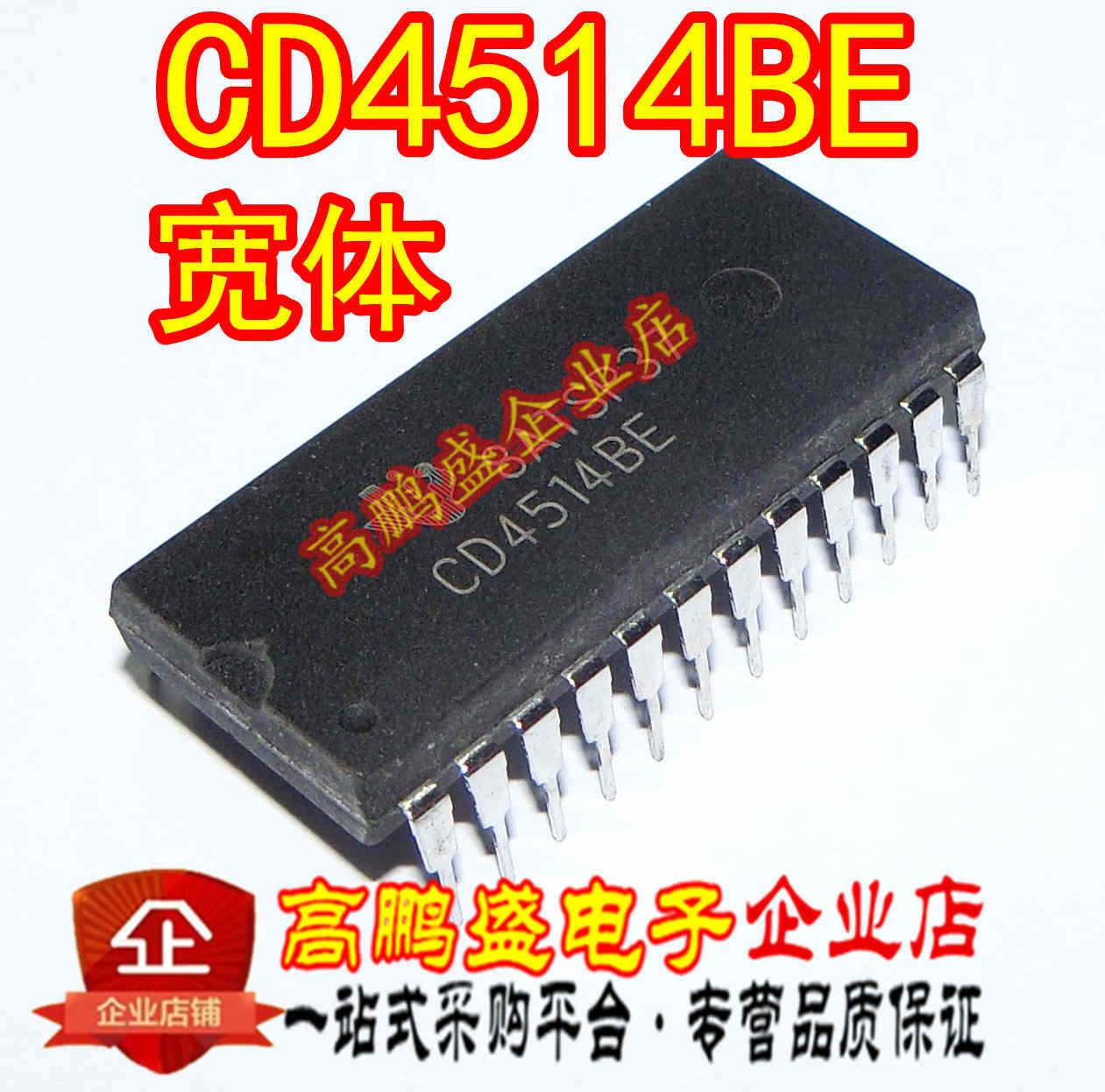 PIC16F73-I/SP CD40194BE W78E516DDG DS8921N DS8921AN CD4514BE PCF8591P SN74LS181N ML4821CP ATTINY2313V-10PU L293B