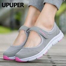 Летние дышащие женские кроссовки здоровая прогулочная обувь для мам уличная Ультралегкая спортивная обувь из сетчатого материала для бега женская обувь 35-42