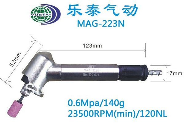 mini Air angle grinder  MAG-223N Max.Free Speed : 23,500RPM  0.6MPA  Collet Size: 3MM(1/8) mag 200 в киеве