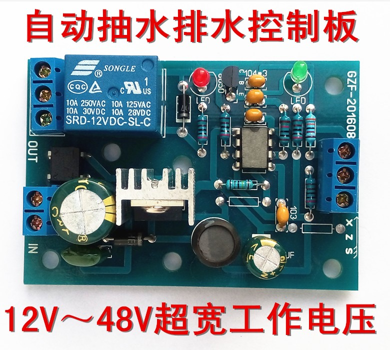 12V, 24V, 36V Mine Automatic Water Pumping and Drainage Controller, Fish Tank Water Level Switch Circuit Board water level controller switch water tower tank automatic pumping drainage water shortage protection control circuit board