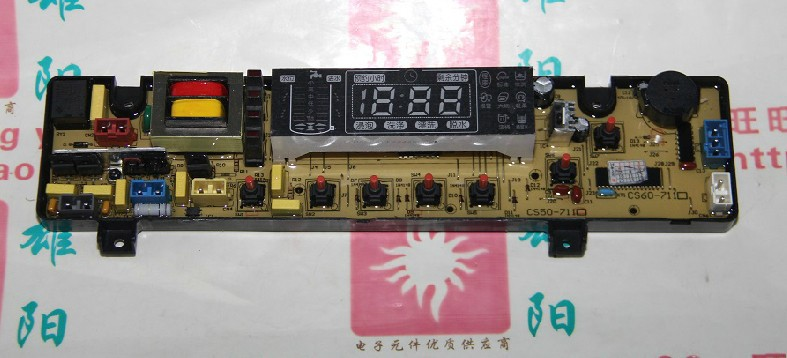 Free shipping 100% tested for Hokkaido for sanyo washing machine XQB72-178 XQB78-178 XQB75-179M computer board motherboard sale free shipping 100% tested for sanyo washing machine accessories motherboard program control xqb55 s1033 xqb65 y1036s on sale