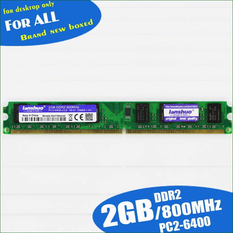 lanshuo Narrow version (For intel amd) Fully compatible System 2GB DDR2 PC2-6400 800MHz For Desktop PC DIMM Memory RAM 240 pins