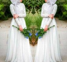 Meng Zhi Yuan JWD444 A-line heavy beaded long sleeves hijab muslim wedding gown