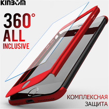 KINBOM 360 Degree Full Cover Case For iPhone 7 6 6S 8 Plus 5 5S SE with Tempered Glass X XR XS MAX Phone