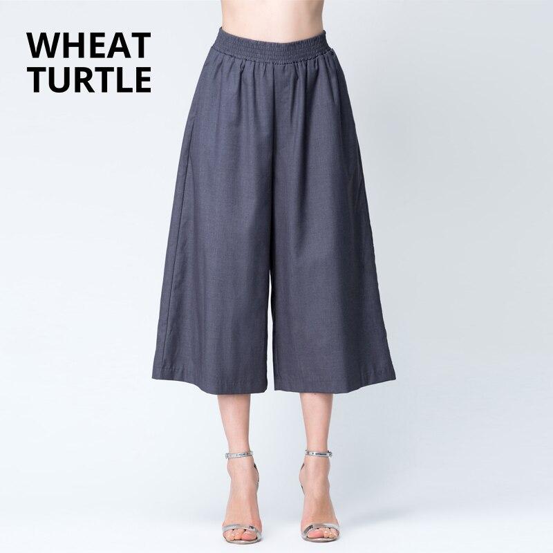 WHEAT TURTLE Minimalist Apparel Women's Clothing Women's   pants     Capris   Women Elastic Waist Flat Calf-Length Wide Leg   Pants